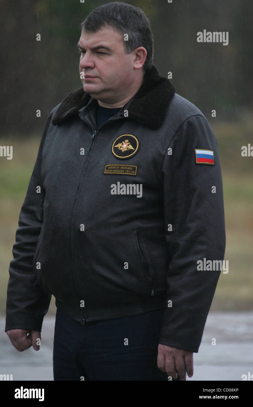 Serdyukov took up the new: the ex-Minister of Defense moved to Russian Technologies 15.11.2013