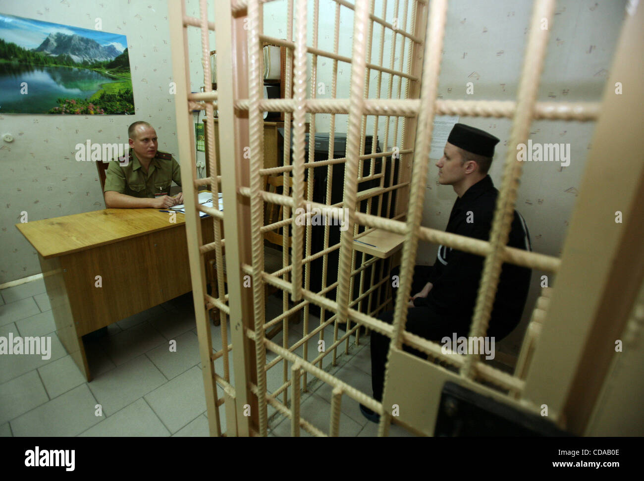 Belarus jail #8 for life imprisonment in Zhodino town  Criminal who