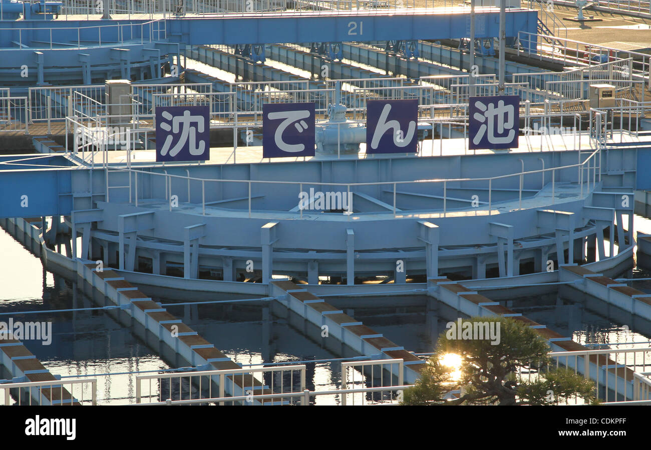 Mar. 24, 2011 - Tokyo, Japan - General view of the Kanamachi Water Purifying Plant in Tokyo, Japan. Due to the accident - Stock Image