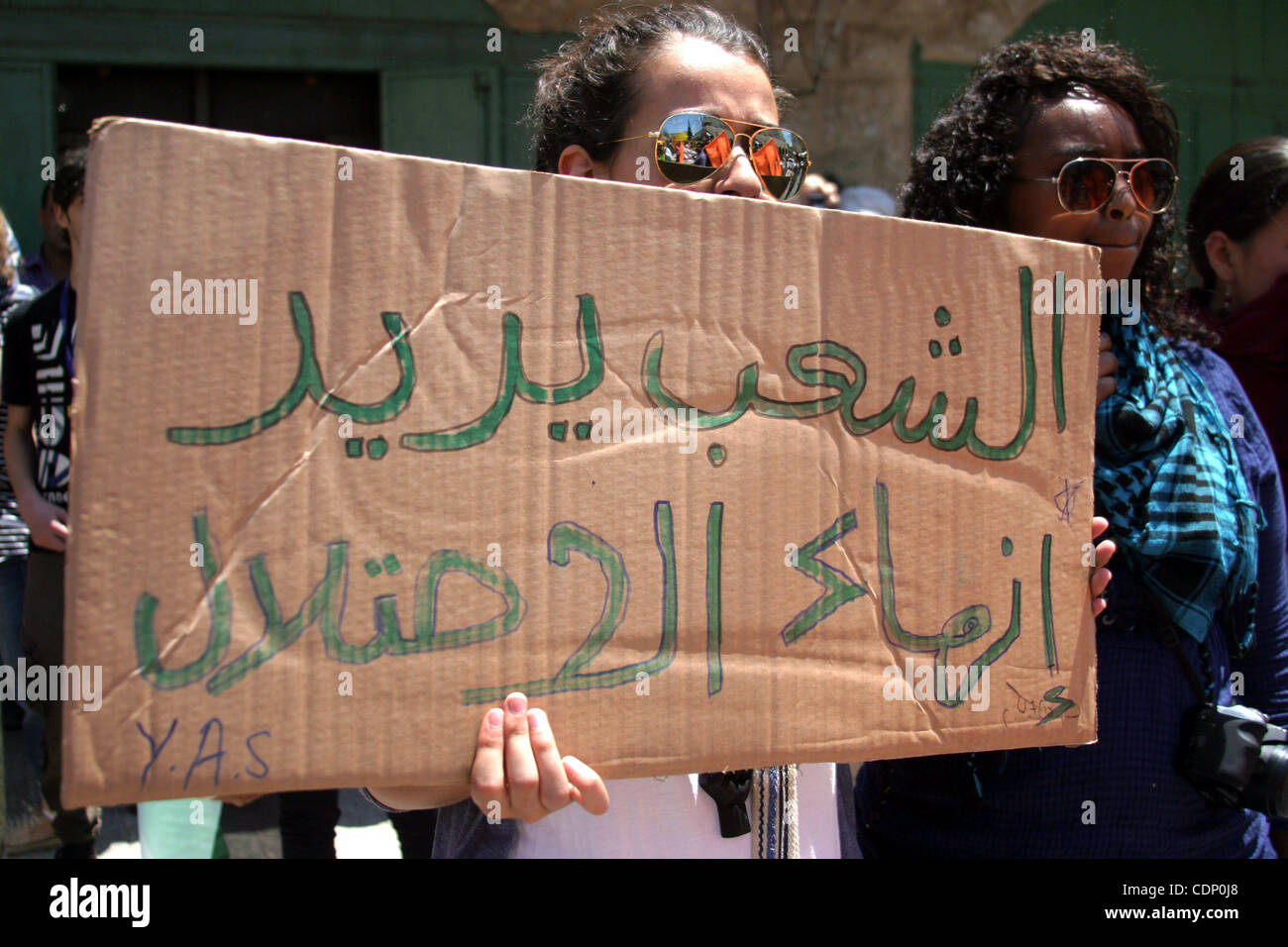 Palestinians and International activists pro-Palestinians demonstrate against the closure of Shuhada Street in Hebron, - Stock Image