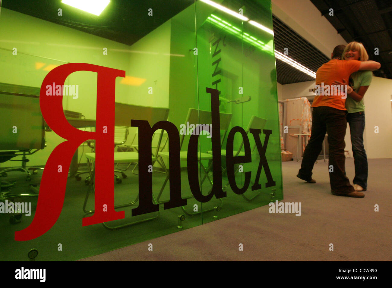 Yandex, the search engine that claims 64 percent of the