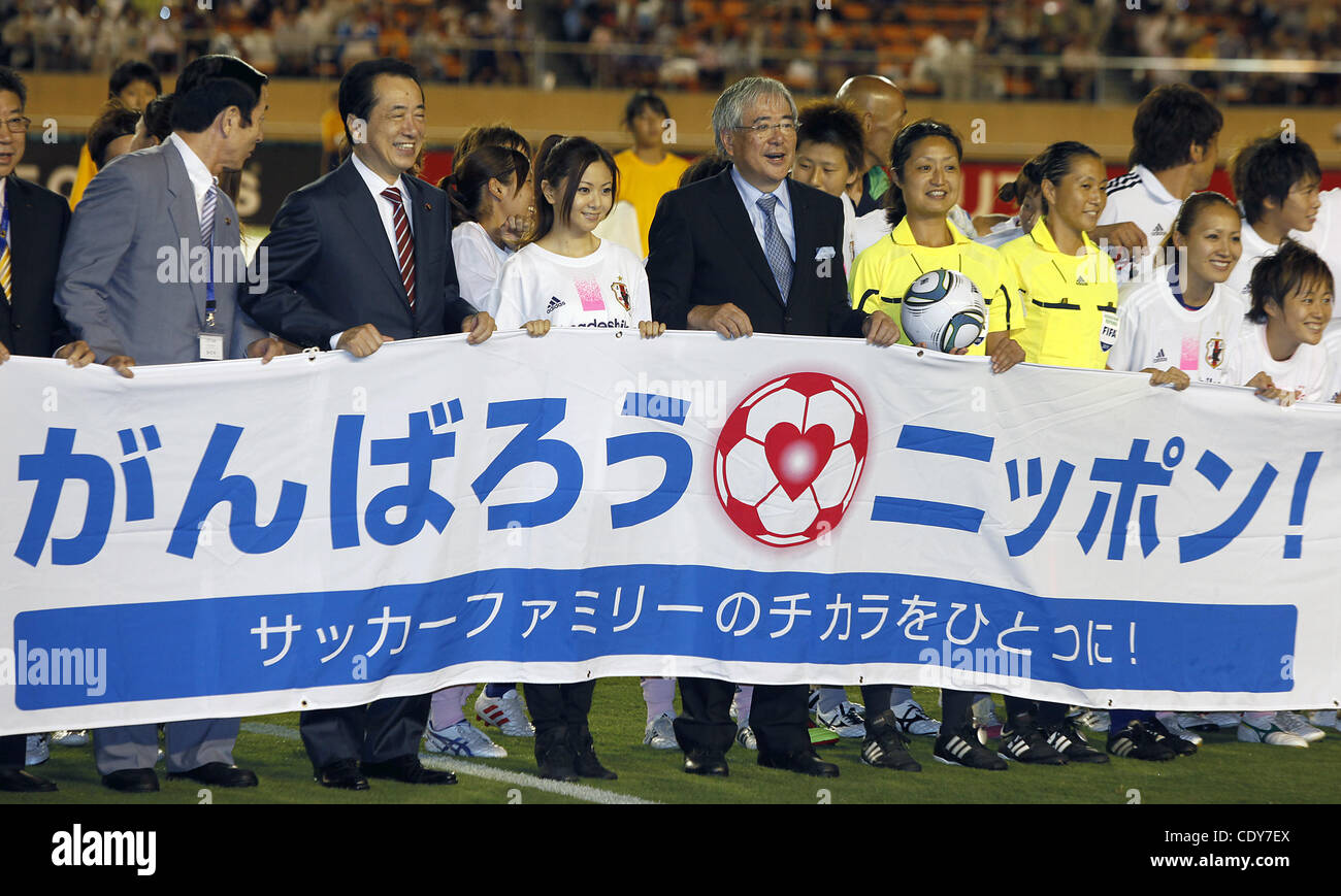 Aug. 19, 2011 - Tokyo, Japan - Japan's Prime Minister NAOTO KAN looks on during the charity match for the earthquake - Stock Image