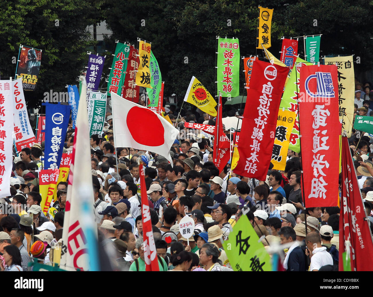 Sept. 19, 2011 - Tokyo, Japan - Thousands of people attend an anti-nuclear power demonstration 'NO NUKES MORE - Stock Image