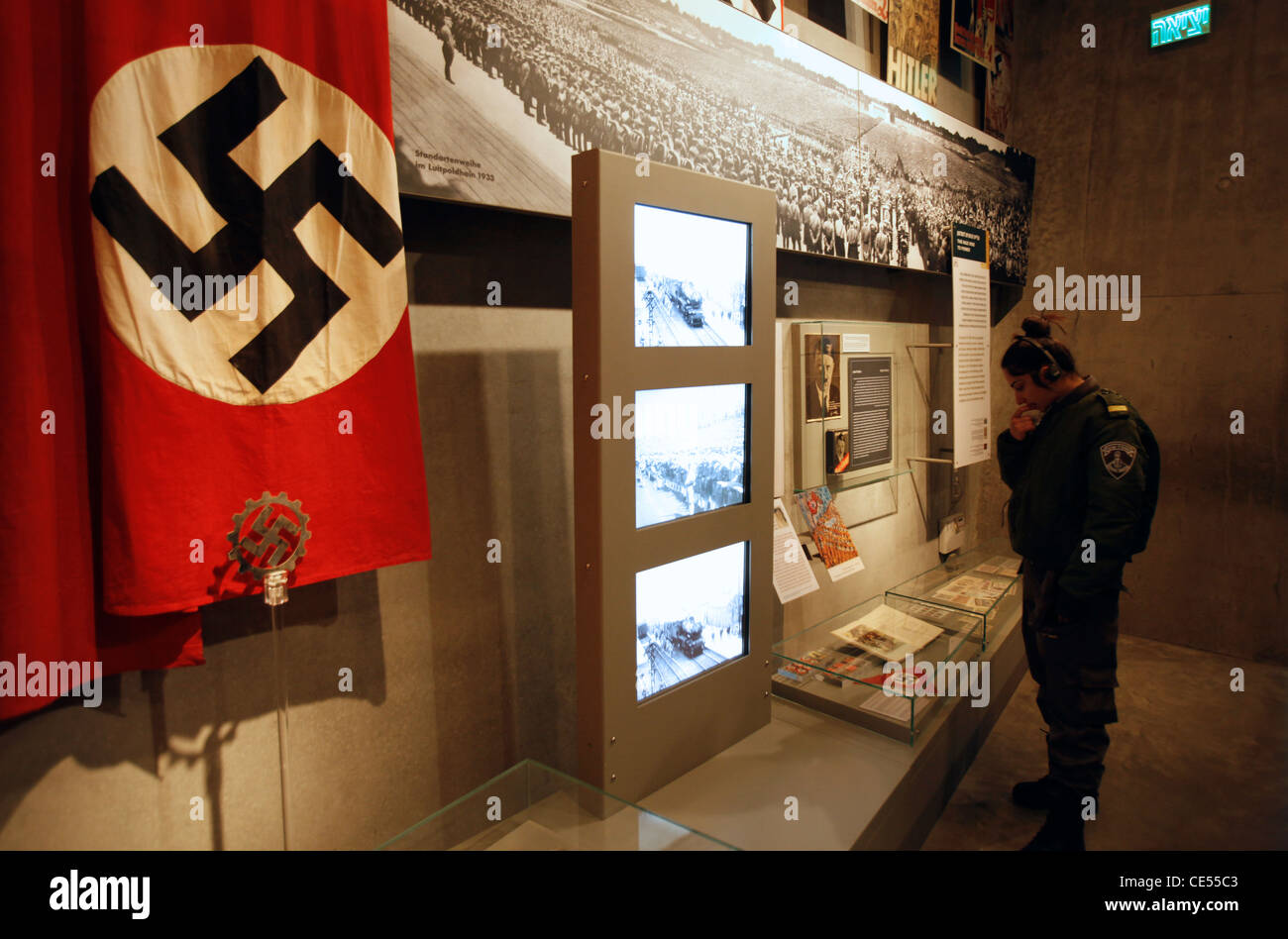 in Yad Vashem History Museum for Holocaust Jews victims in West Jerusalem Israel - Stock Image