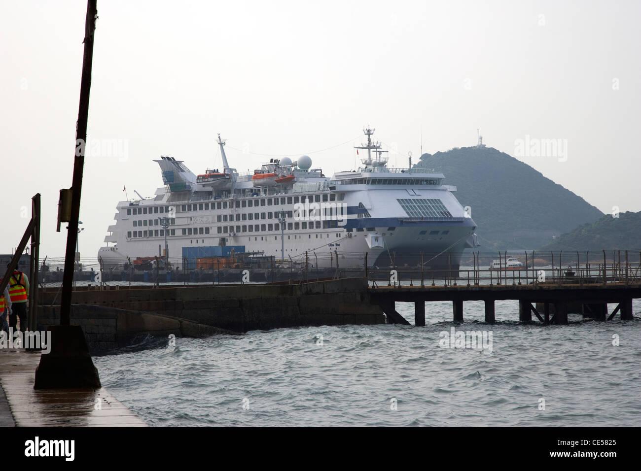 twin hull passenger cruise ship china Star tied up at pier in kennedy town hong kong hksar china asia - Stock Image