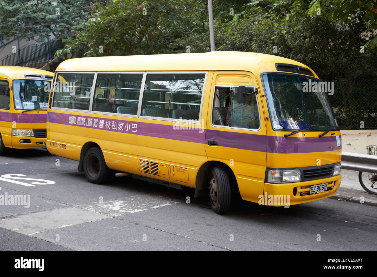 school private light bus minibus schoolbus hong kong hksar china asia - Stock Image
