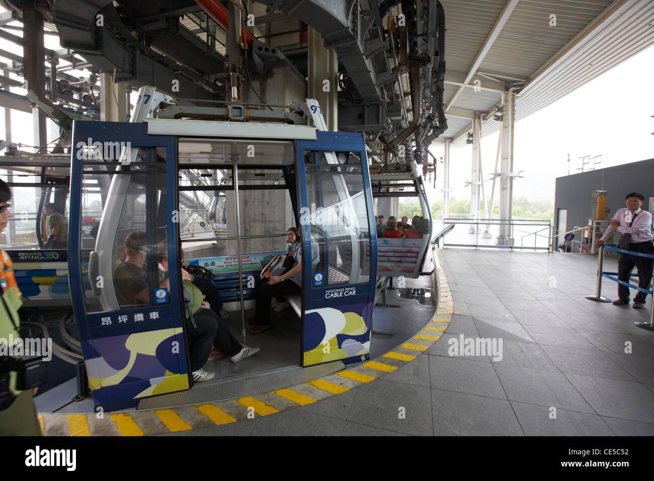 ngong ping 360 cable car tung chung lantau island hong kong hksar china asia - Stock Image