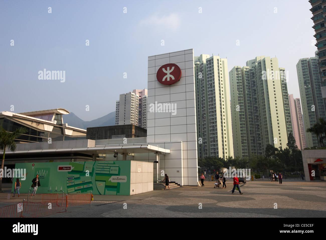 tung chung mtr station lantau island hong kong hksar china asia - Stock Image
