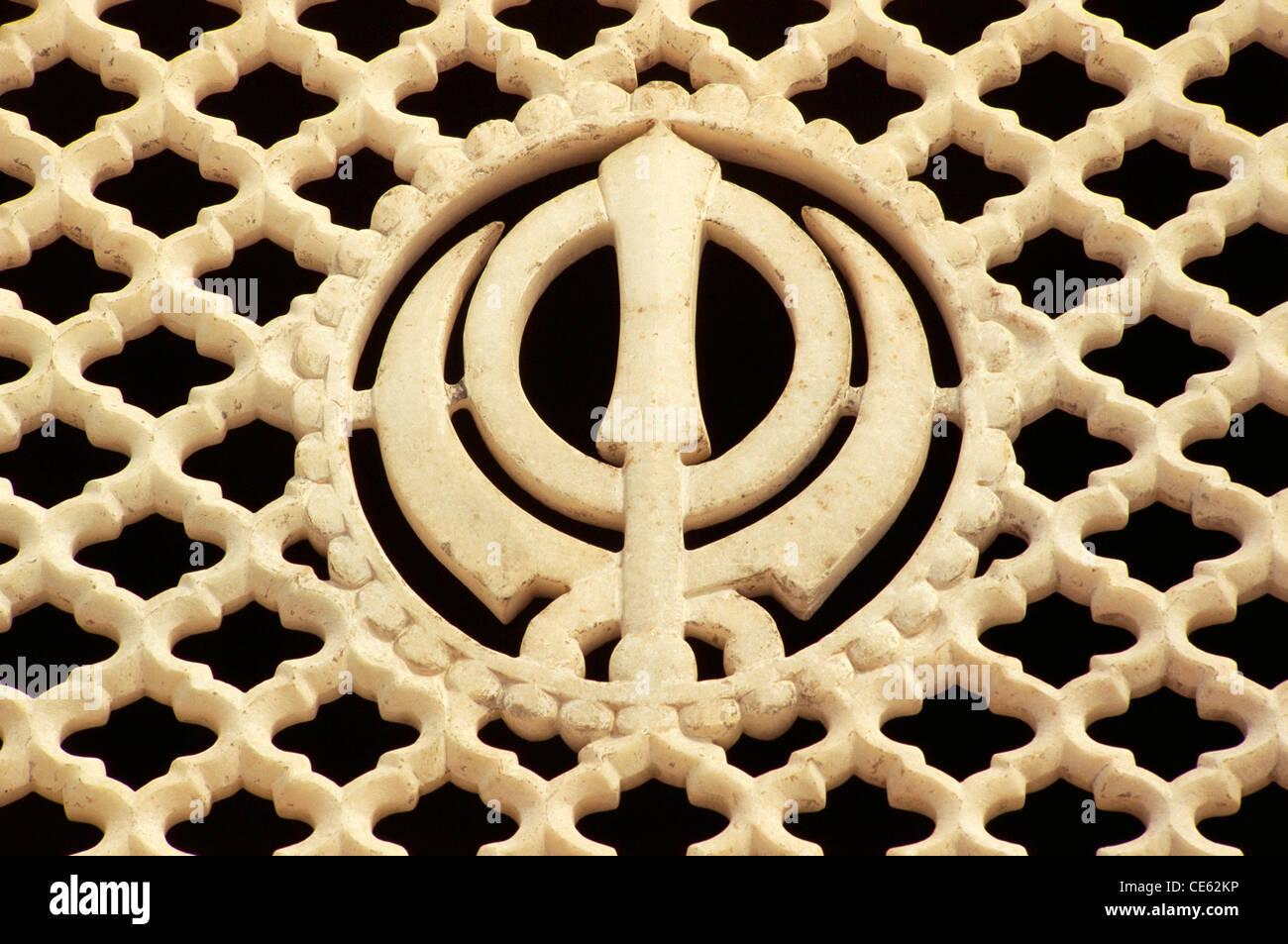 Sikh Symbol Stock Photos Sikh Symbol Stock Images Alamy