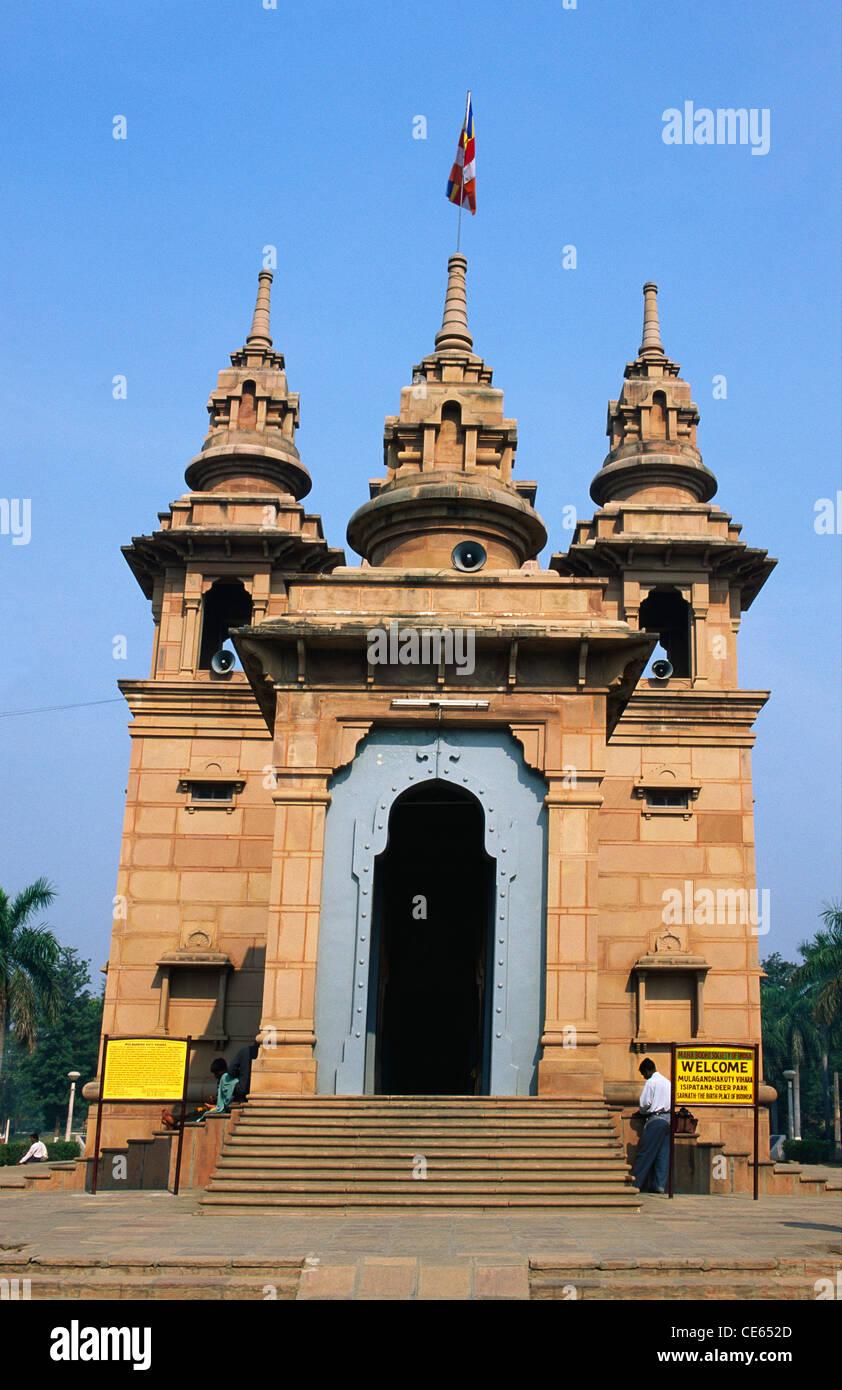 Mulgandha Kuti Vihar ; Sarnath ; Varanasi ; Uttar Pradesh ; India - Stock Image