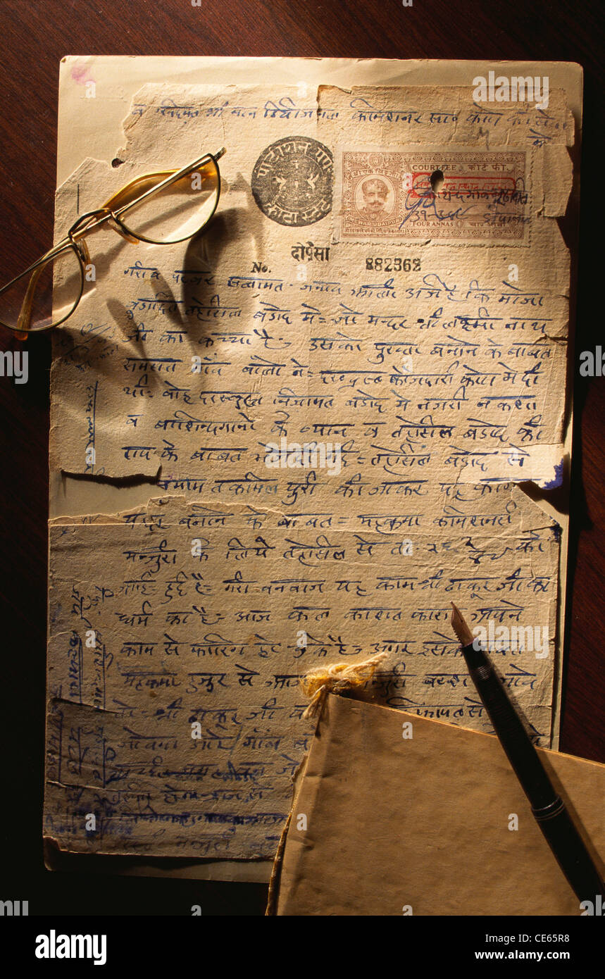 Concept Old Stamp Paper India