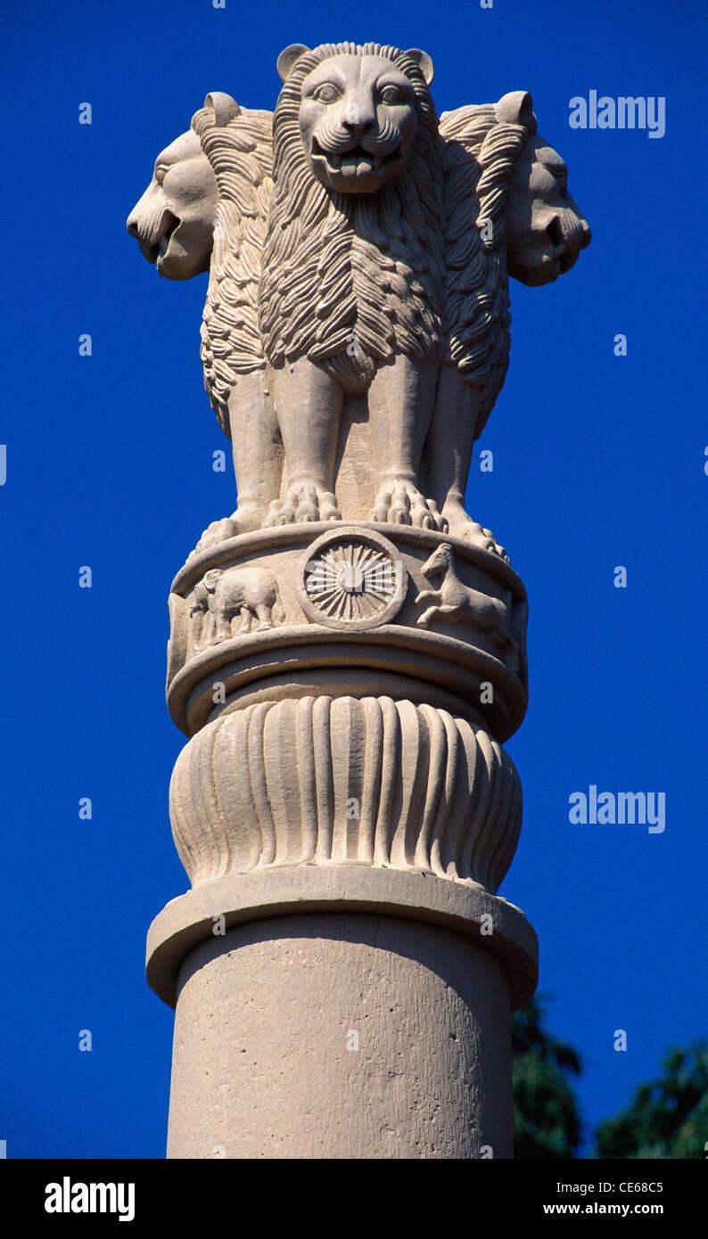 Lion Ashoka pillar national emblem symbol of India Stock