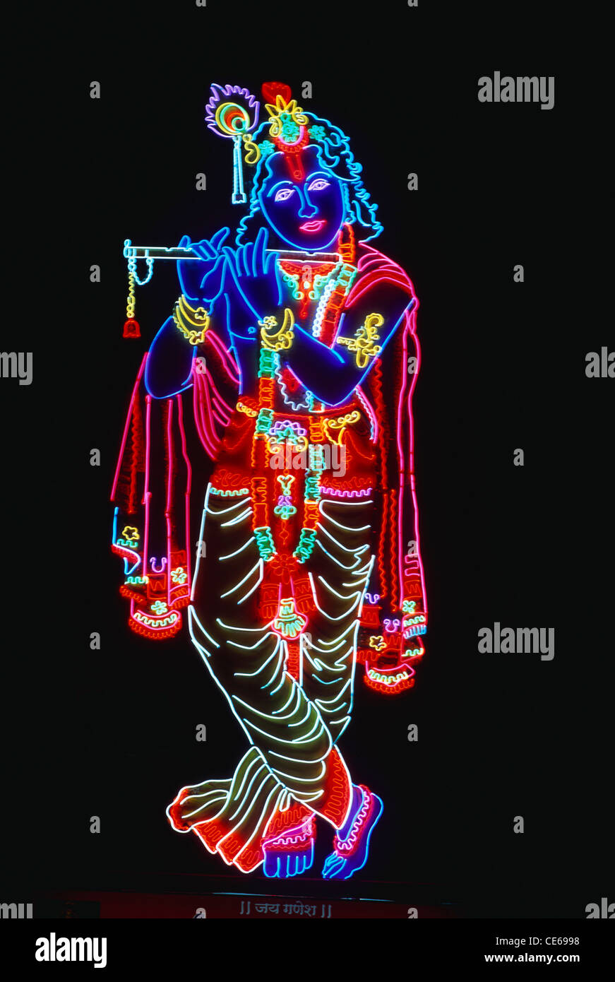 lord krishna playing flute made by colourful neon light pune maharashtra CE6998