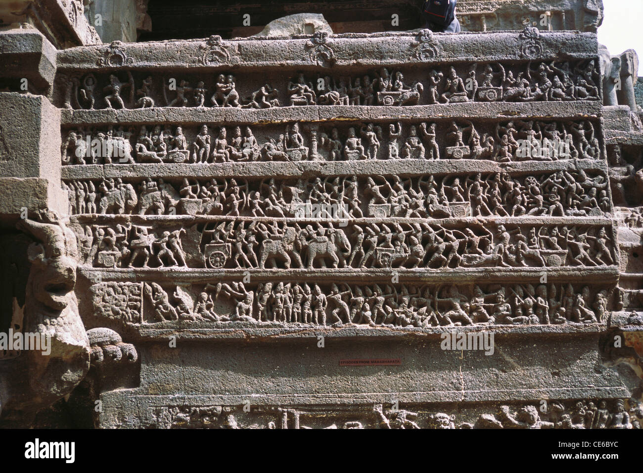 Mahabharata on walls in Ellora cave number 16 ; aurangabad Maharashtra ; India - Stock Image