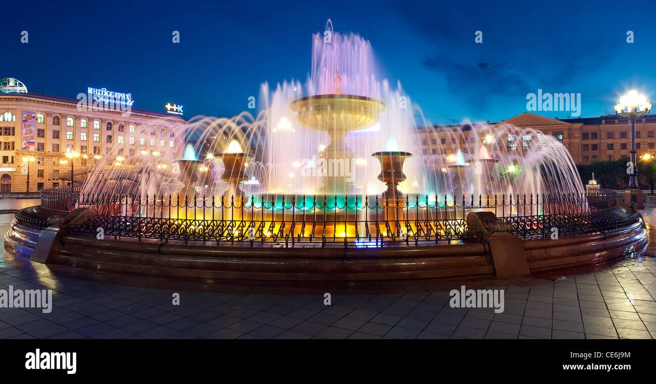 Fountain on Lenin Square, Khabarovsk, Russia - Stock Image