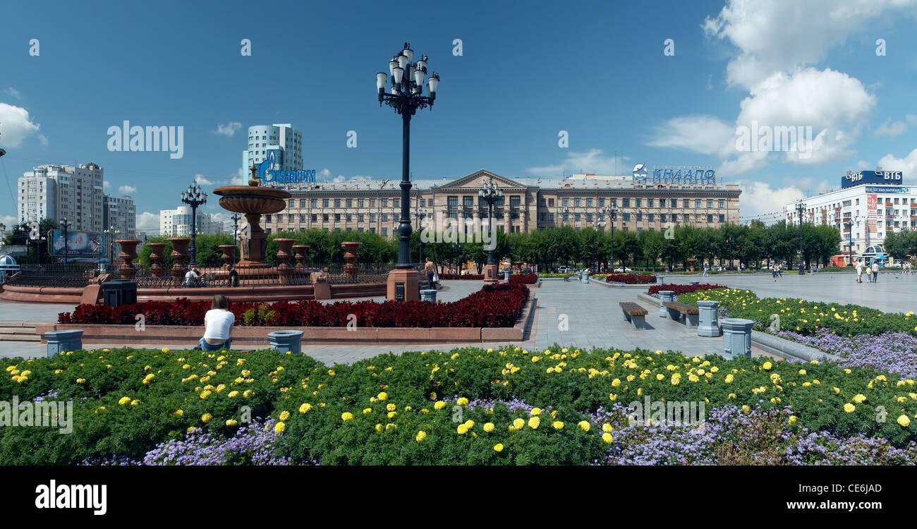 Linin's Square, Khabarovsk, Russia - Stock Image