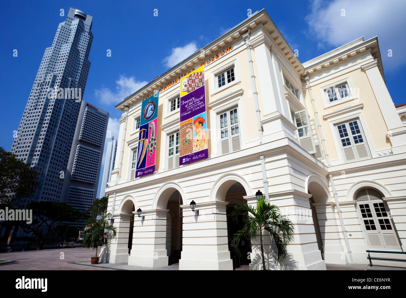 Singapore,Asian Civilisations Museum - Stock Image