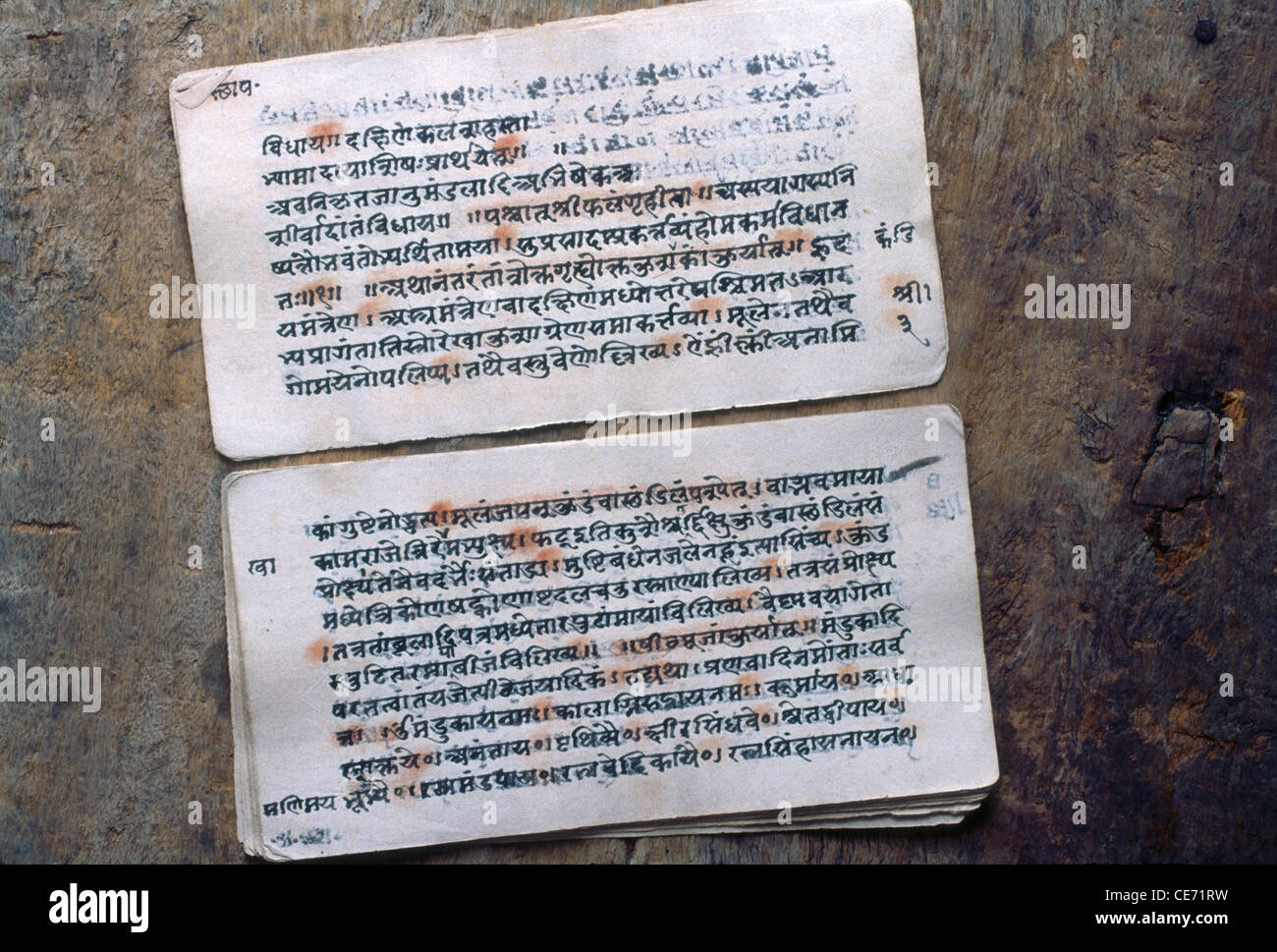 AAD 81785 : Indian Old Scripture Sanskrit text india - Stock Image