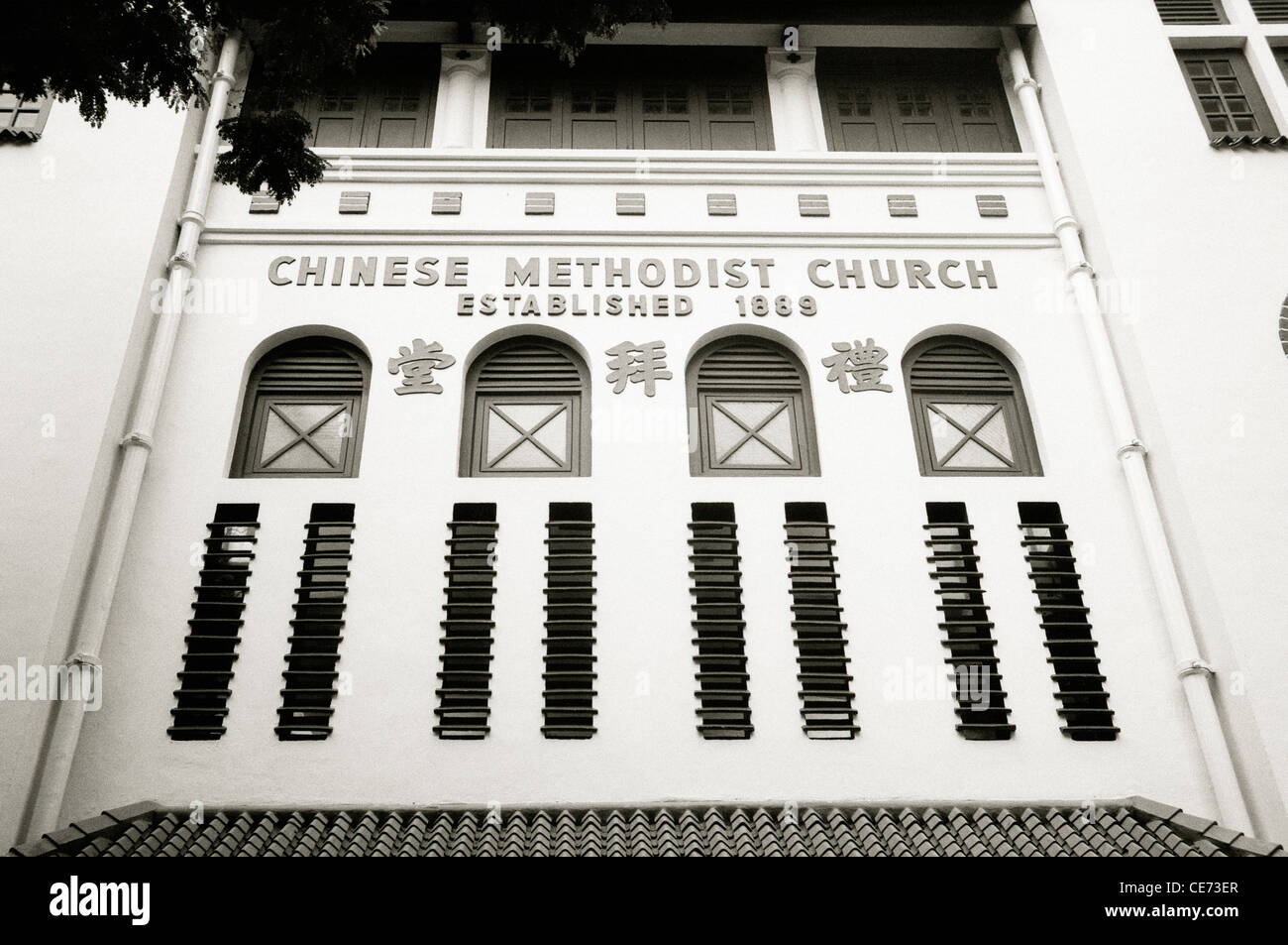 Documentary Photography - Telok Ayer Chinese Methodist Church in Chinatown in Singapore in Southeast Asia Far East. - Stock Image