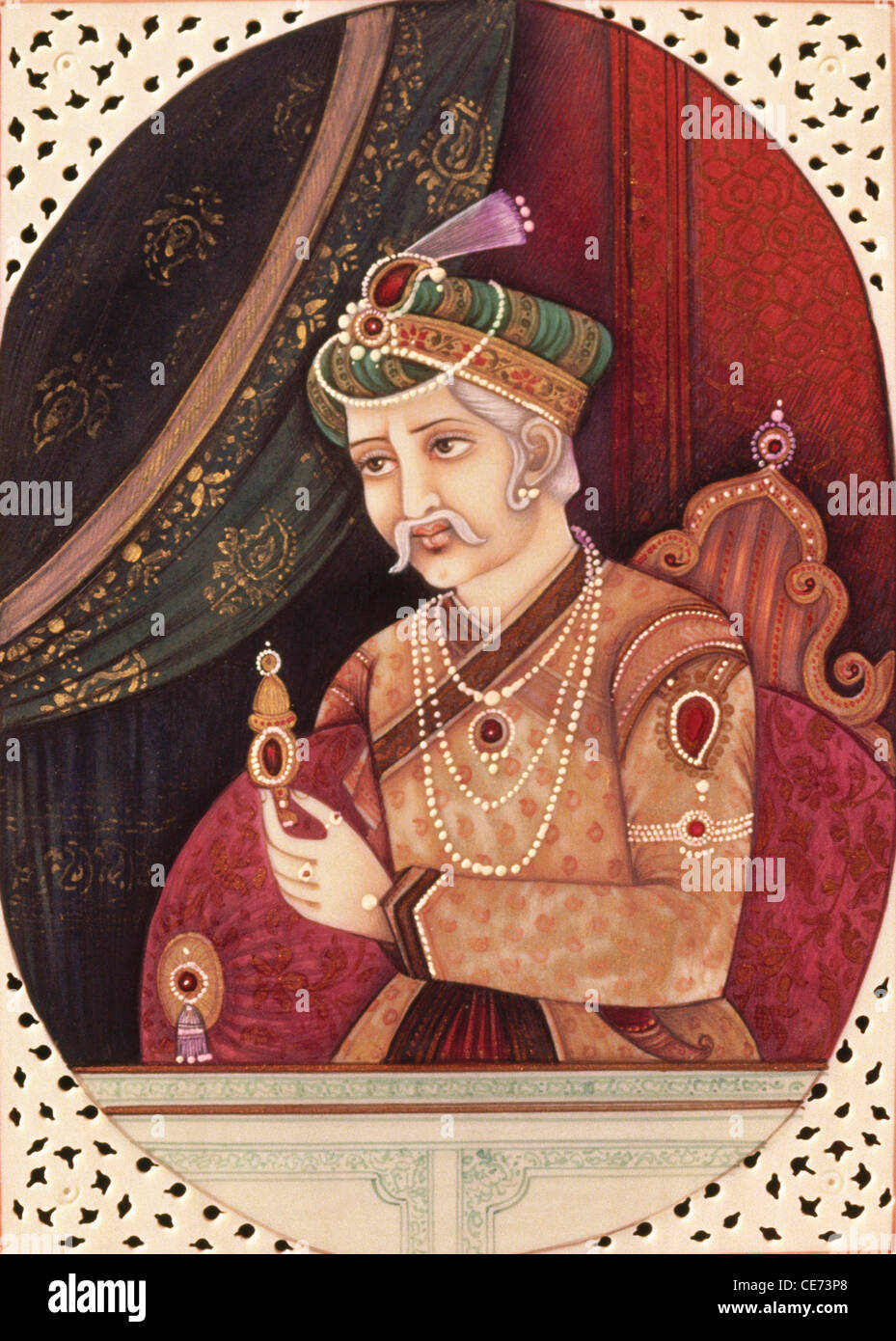 Akbar Miniature Painting of Mughal Emperor - Stock Image