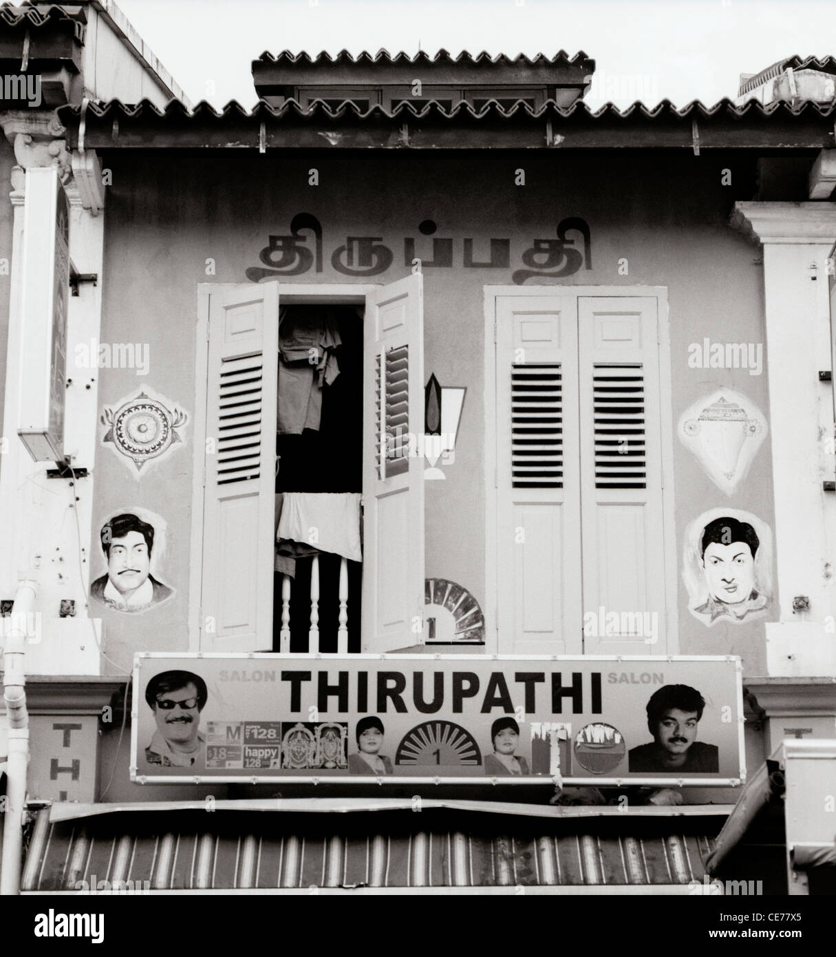 Hairdresser salon in Little india in Singapore in Far East Southeast Asia. Culture Building Shutters Life Lifestyle - Stock Image