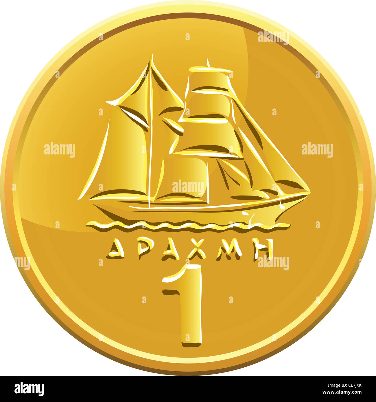 Greek drachma money gold coin with the image of the ship - Stock Image