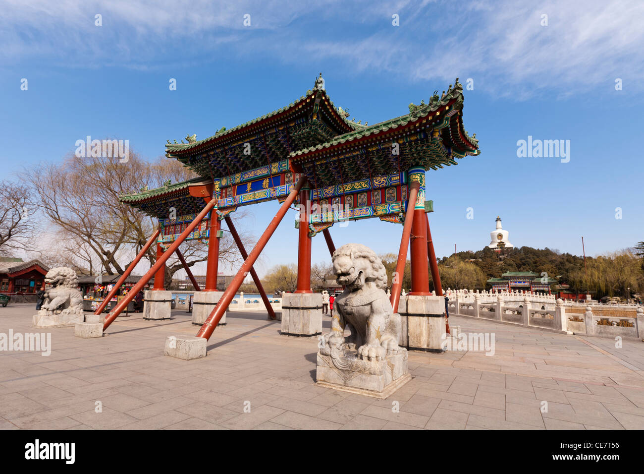 Entrance gate at Beihai Park Beijing China, with the White Pagoda in the background. Stock Photo
