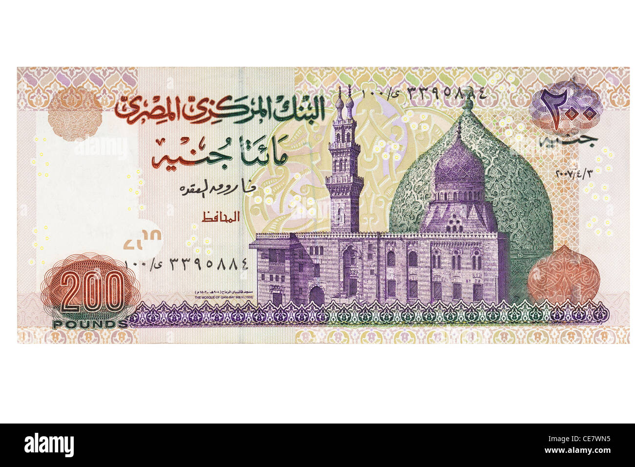 Egyptian two hundred pound banknote on a white background - Stock Image