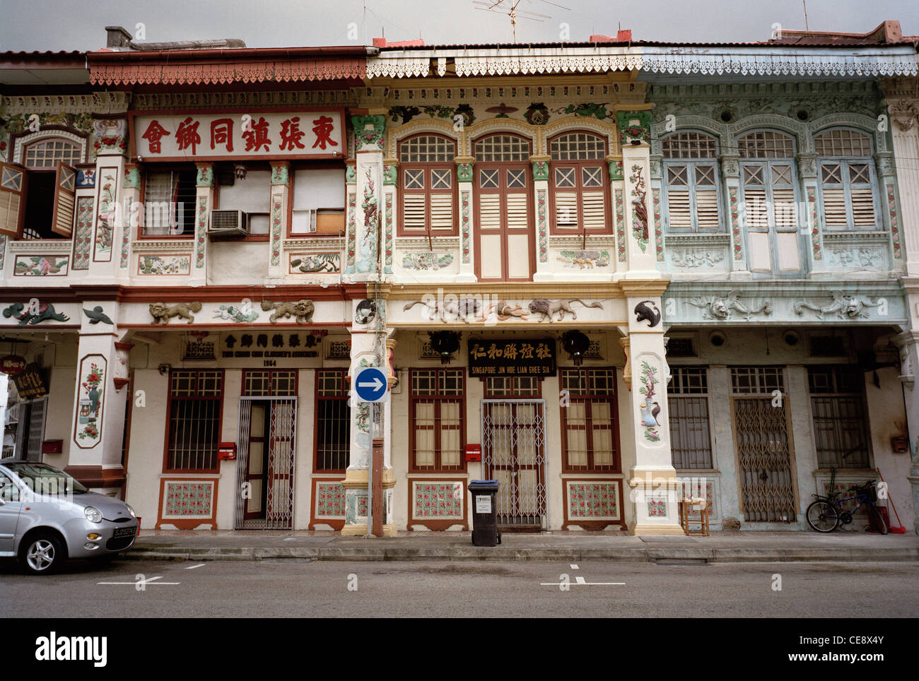 Peranakan Baba Nonya architecture shophouse housing in Geylang in Singapore in Far East Southeast Asia. House Building - Stock Image