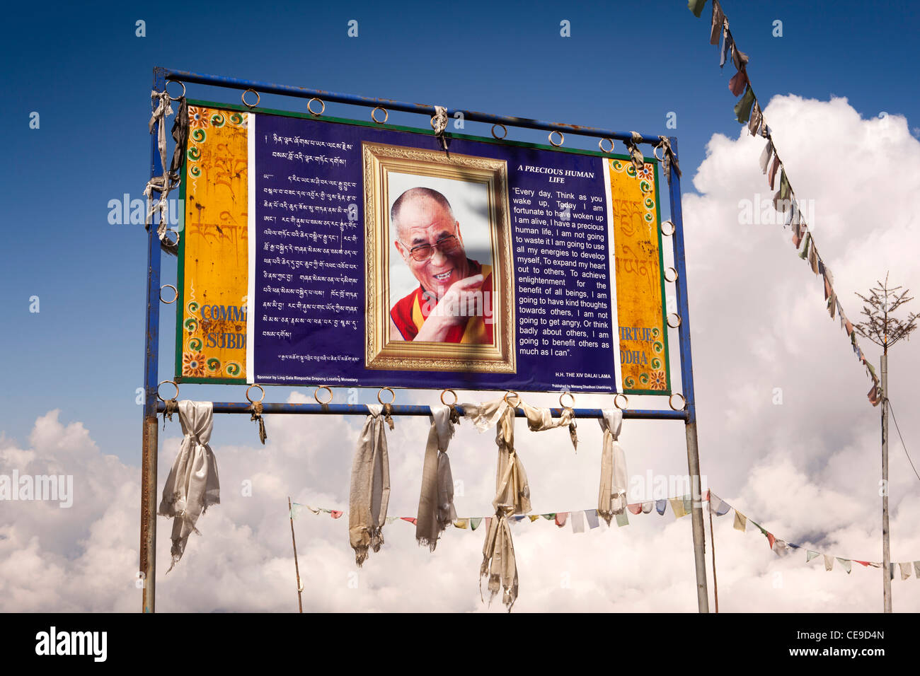 India, Arunachal Pradesh, Tawang, Jang, Dalai Lama sign on route of his exile from Tibet - Stock Image