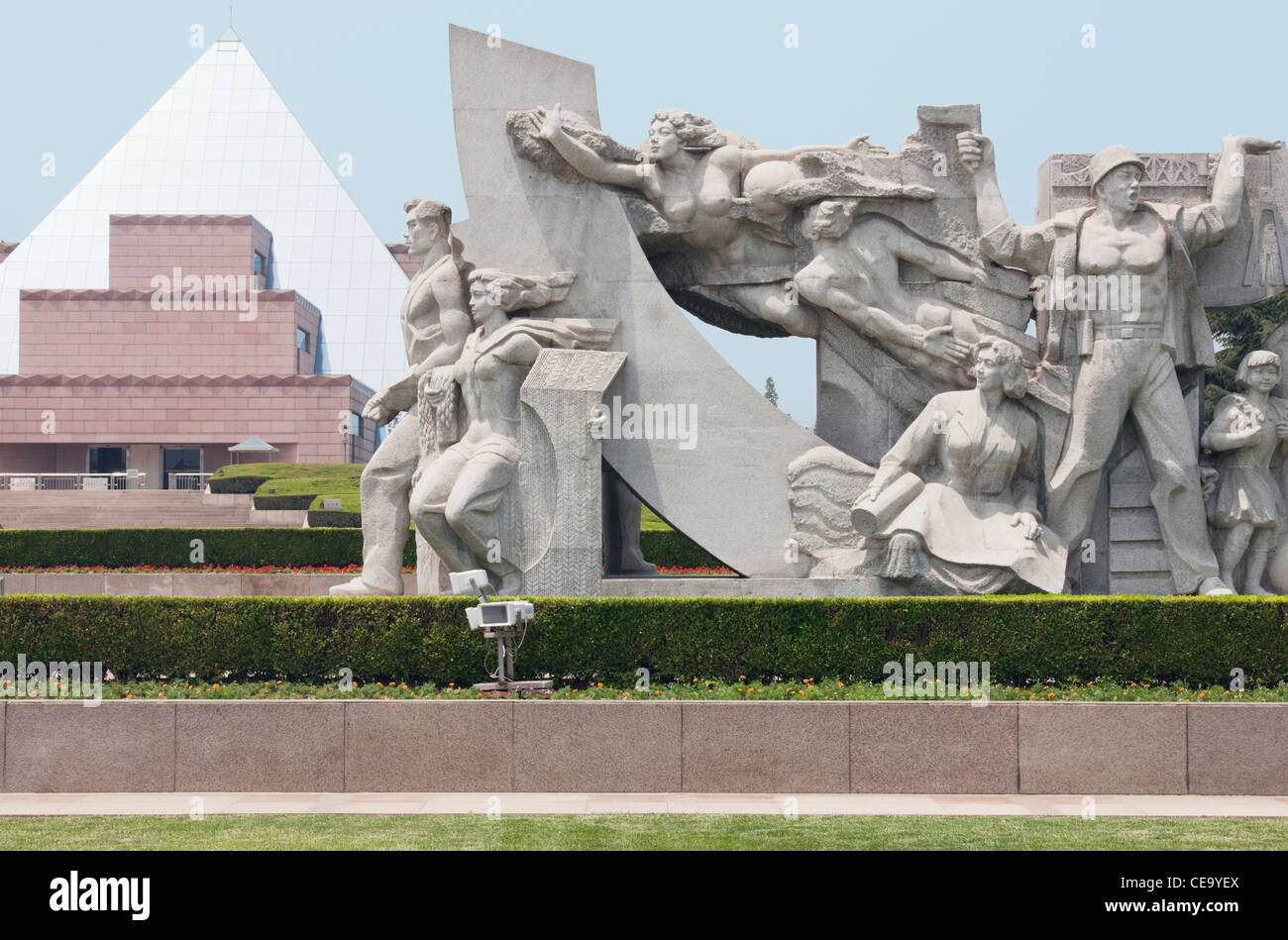Independence Democracy Liberation Construction Sculpture in front of Memorial Museum; Longhua Martyrs Cemetery; - Stock Image