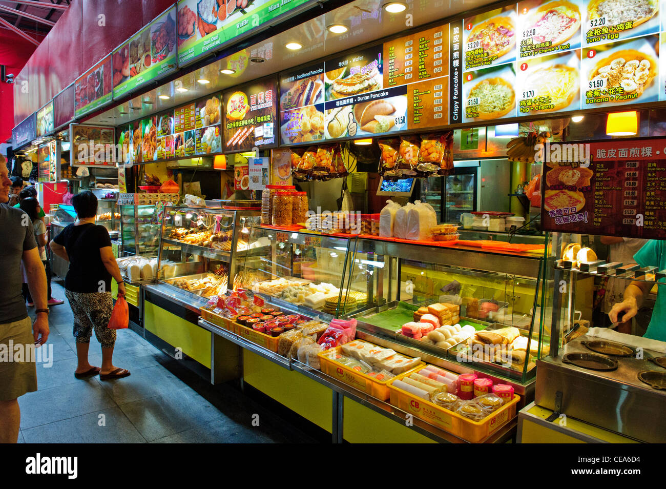 Bugis Street Singapore Food