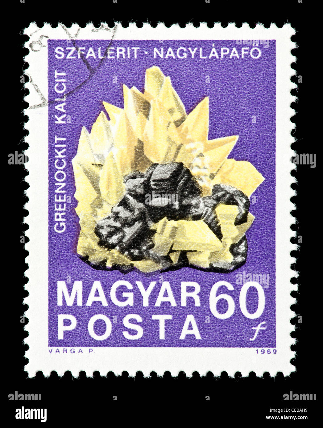 Postage stamp from Hungary depicting Greenockit calcite sphalerite crystal (Hungarian State Institute for Geology - Stock Image