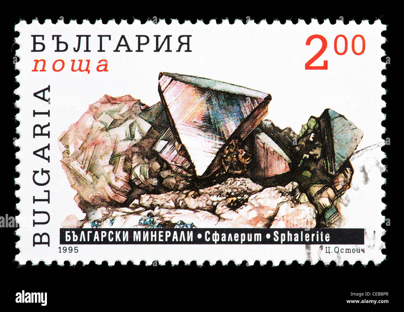 Postage stamp from Bulgaria depicting sphalerite crystals - Stock Image