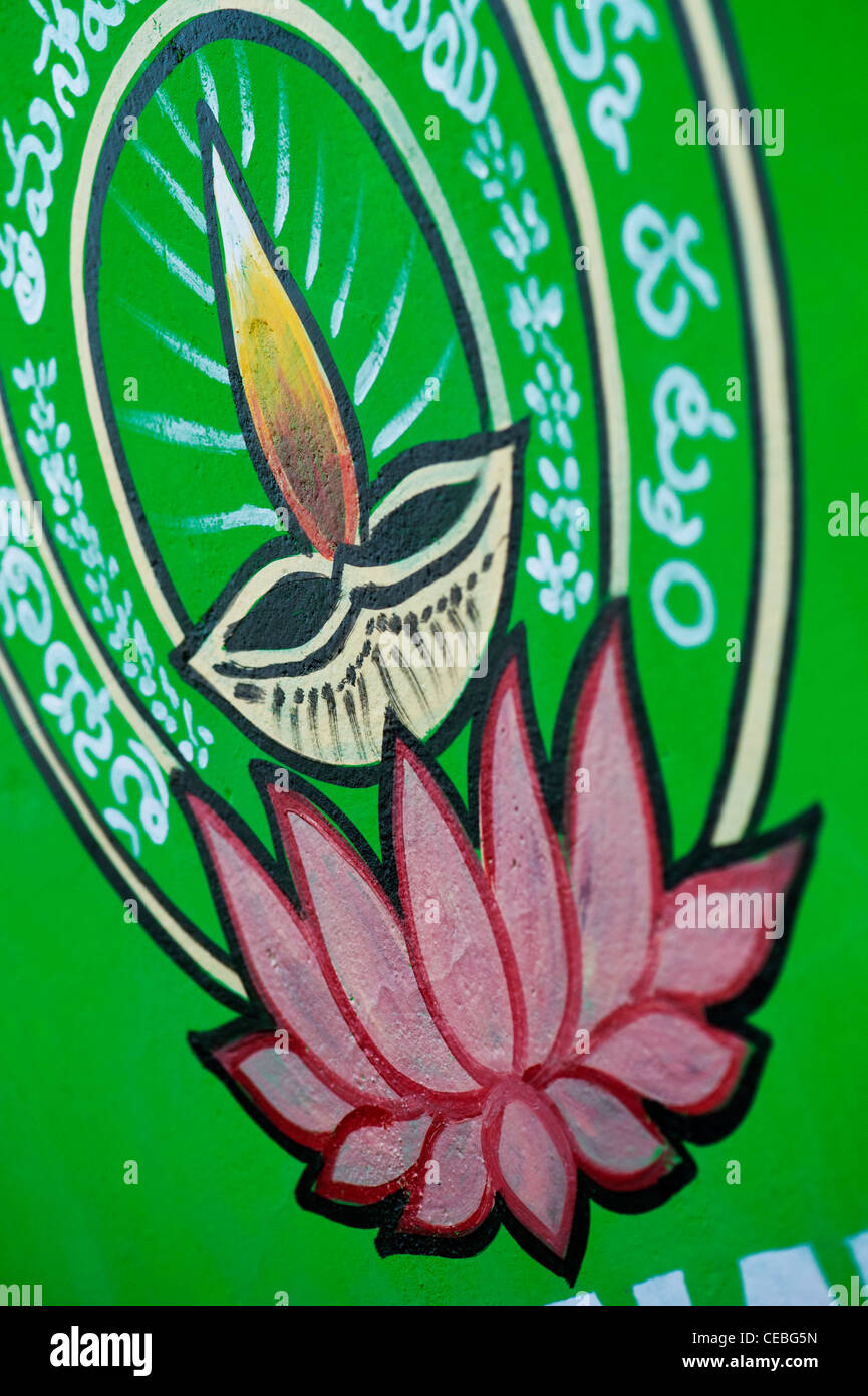 Indian lamp and lotus painting mural on a wall Stock Photo