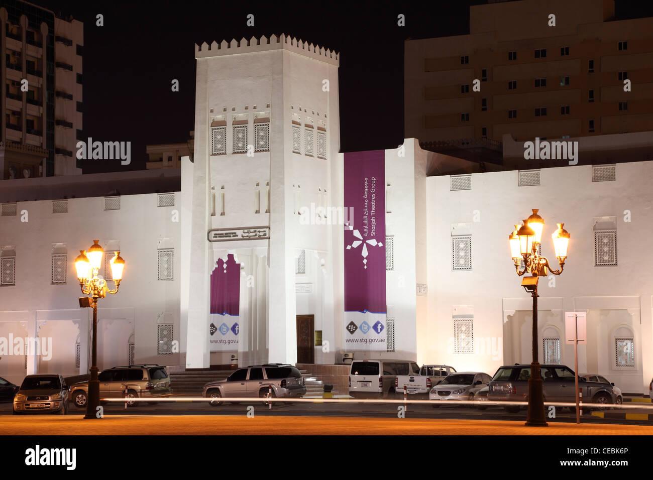 Sharjah Institute of Theatrical Arts at night, United Arab Emirates. - Stock Image