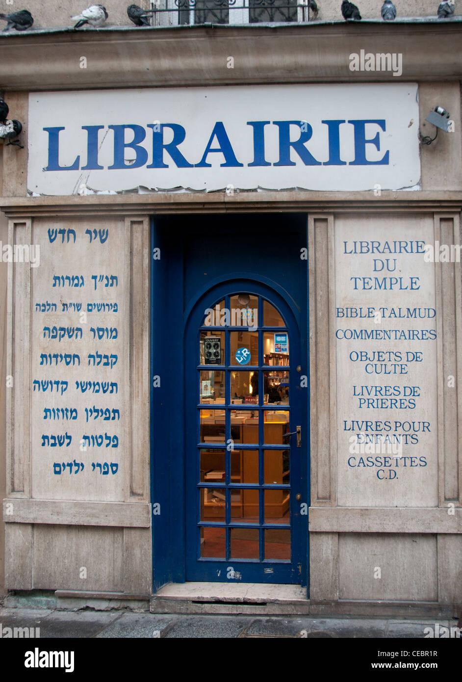 Librairie Du Temple Jew Jewish Library Marais Paris France French - Stock Image