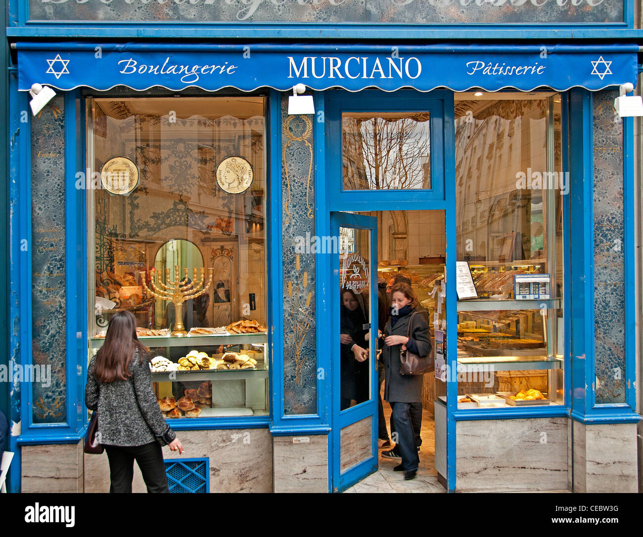 Murciano Boulangerie Patisserie Jewish Bakery  Marais Paris France - Stock Image