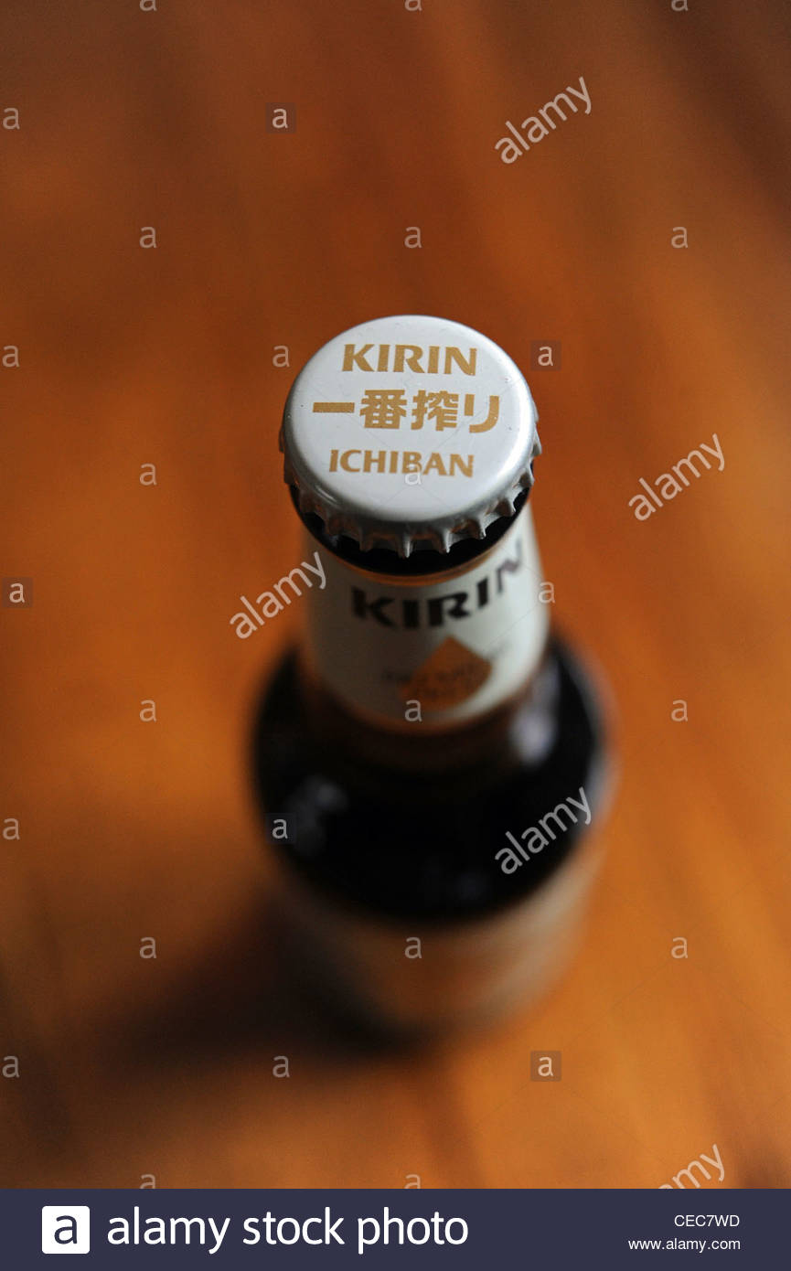 Kirin Ichiban Stock Photos & Kirin Ichiban Stock Images - Alamy