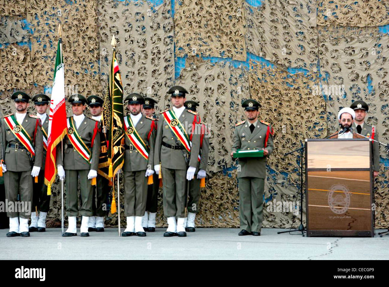 Officers and soldiers of the Iranian Army during a parade in Tehran. Stock Photo