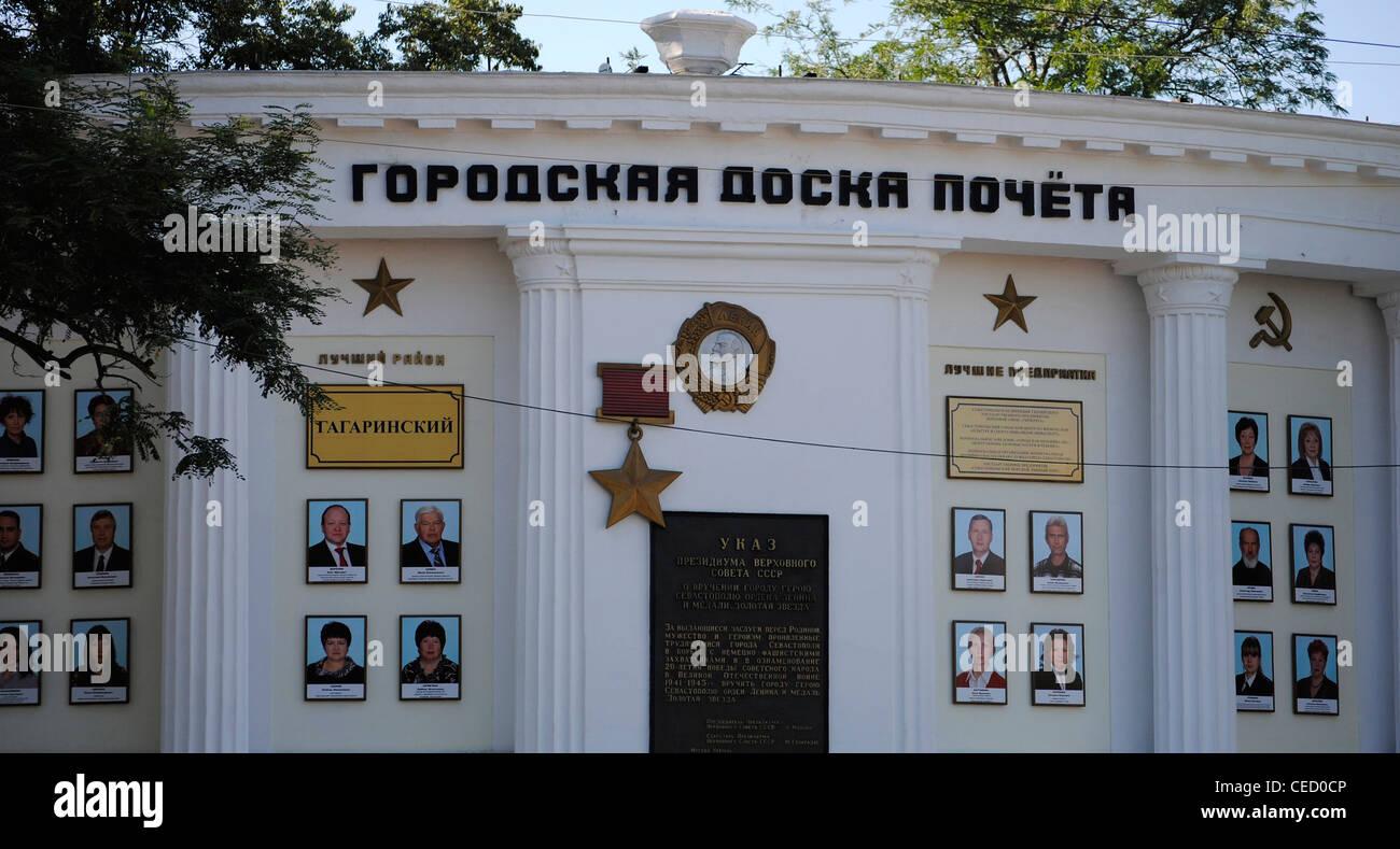 Ukraine. Sevastopol. City Honor Board. 1952. By A. Larionova and D. Menshikov. - Stock Image