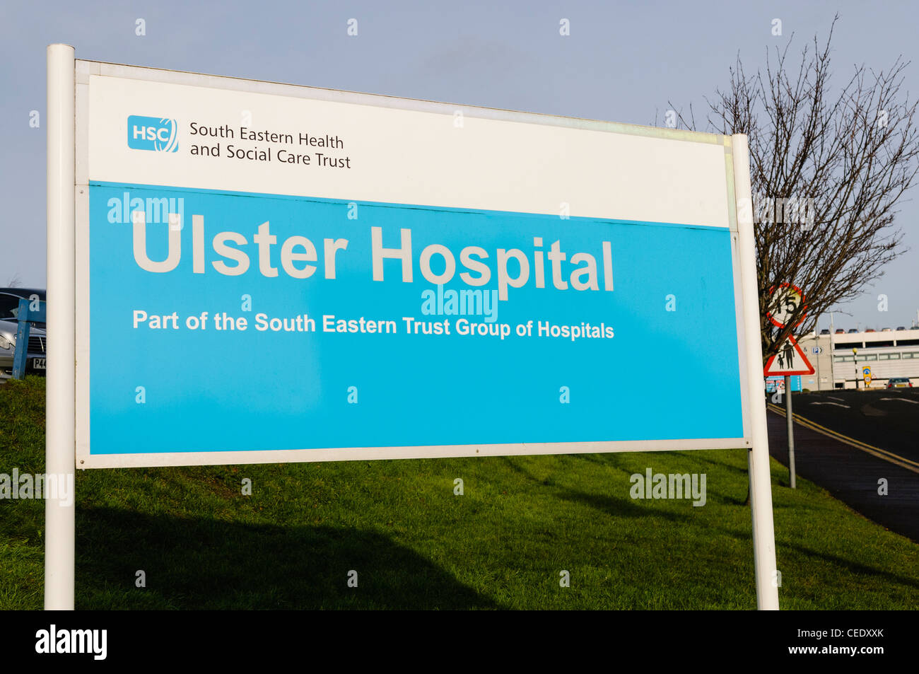 Sign at entrance to the Ulster Hospital, Dundonald - Stock Image