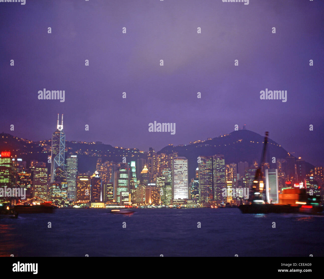 City view at dusk from Kowloon, Hong Kong Island, Hong Kong, People's Republic of China - Stock Image