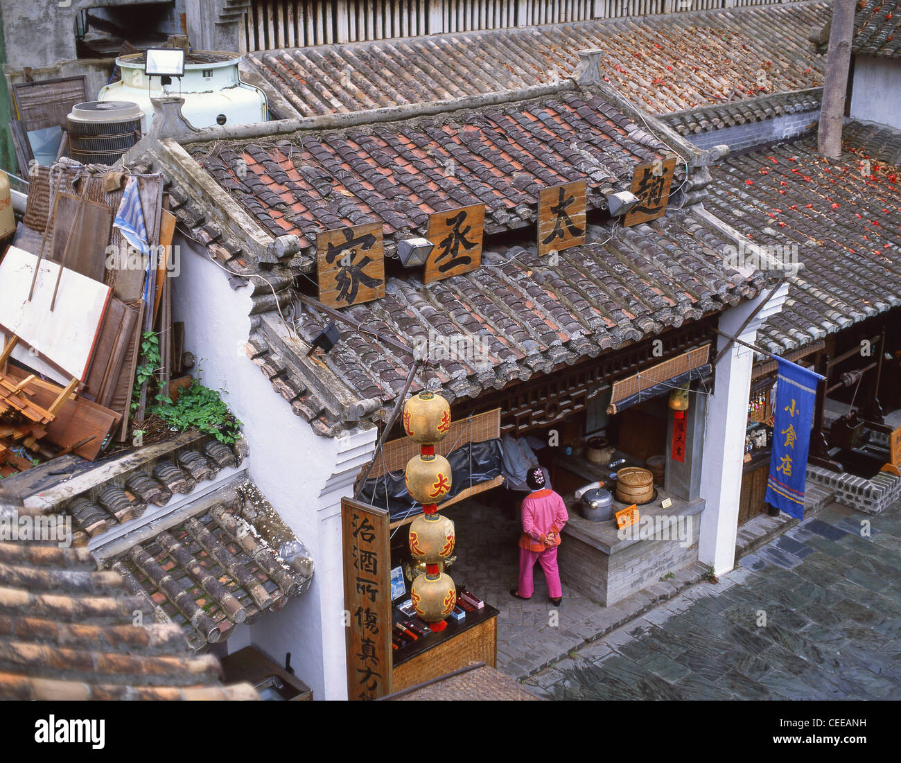 Sung Dynasty Village, Kowloon, Hong Kong, People's Republic of China - Stock Image