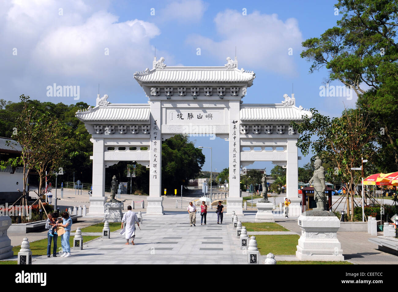 The Po Lin Monastery at Lantau at Hongkong is one of the most famous travel destinations. - Stock Image