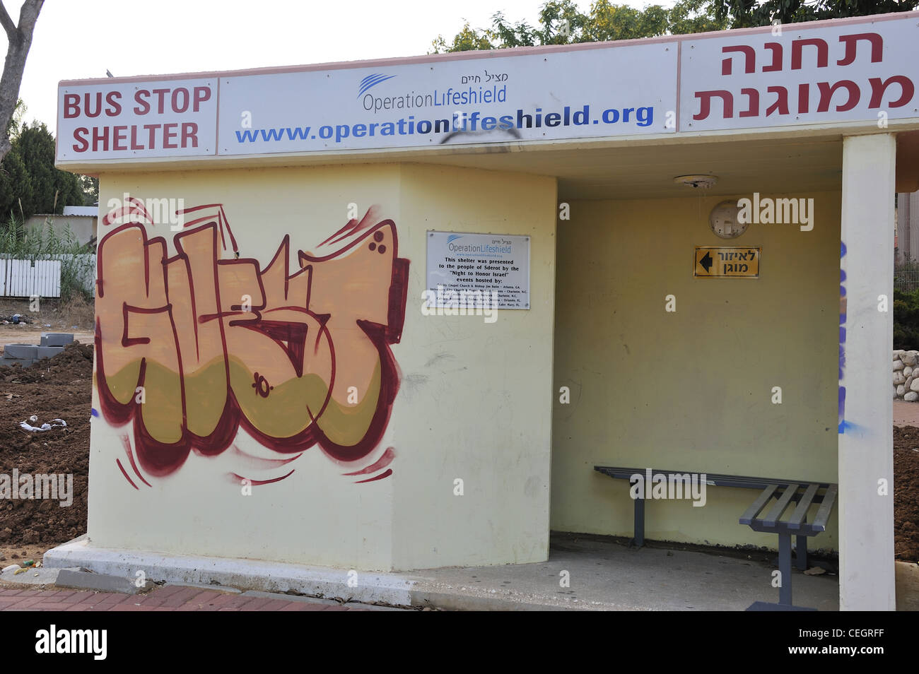 A bus stop shelter against rockets from Gaza in the city of Sderot Israel - Stock Image