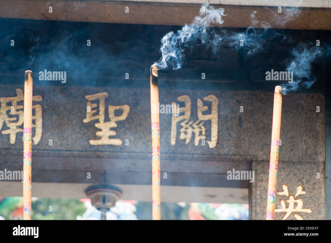Incense - Stock Image