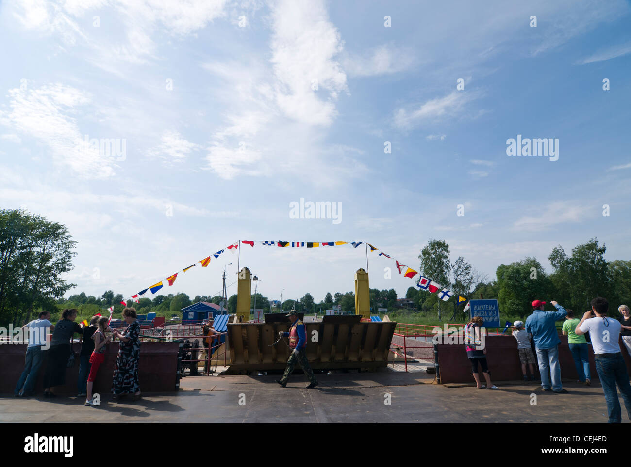 Myshkin Stock Photos   Myshkin Stock Images - Alamy 6f2de841c2f25