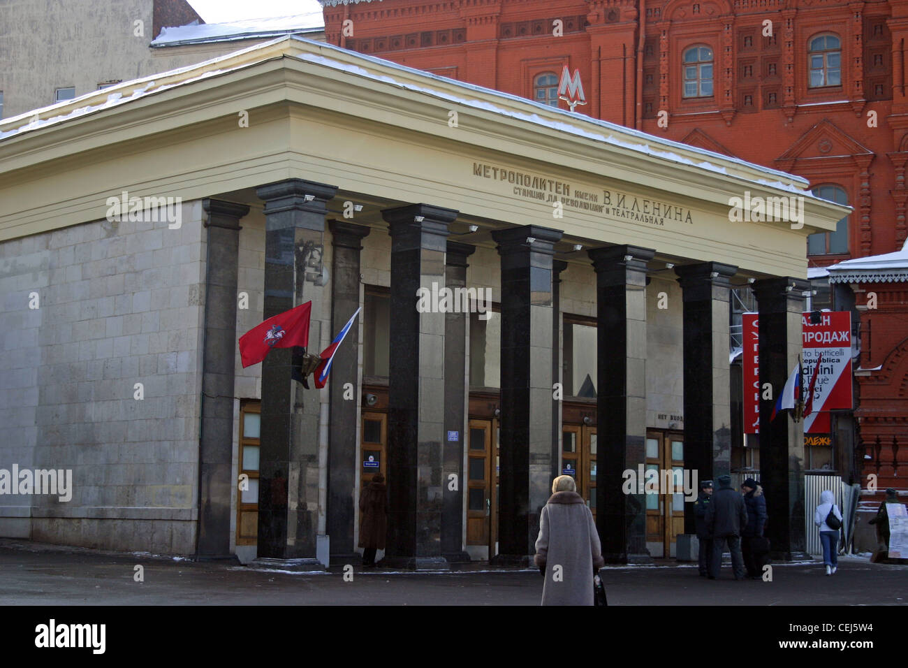 Entrance of Teatral'naya metro station in Moscow, Russia. Stock Photo