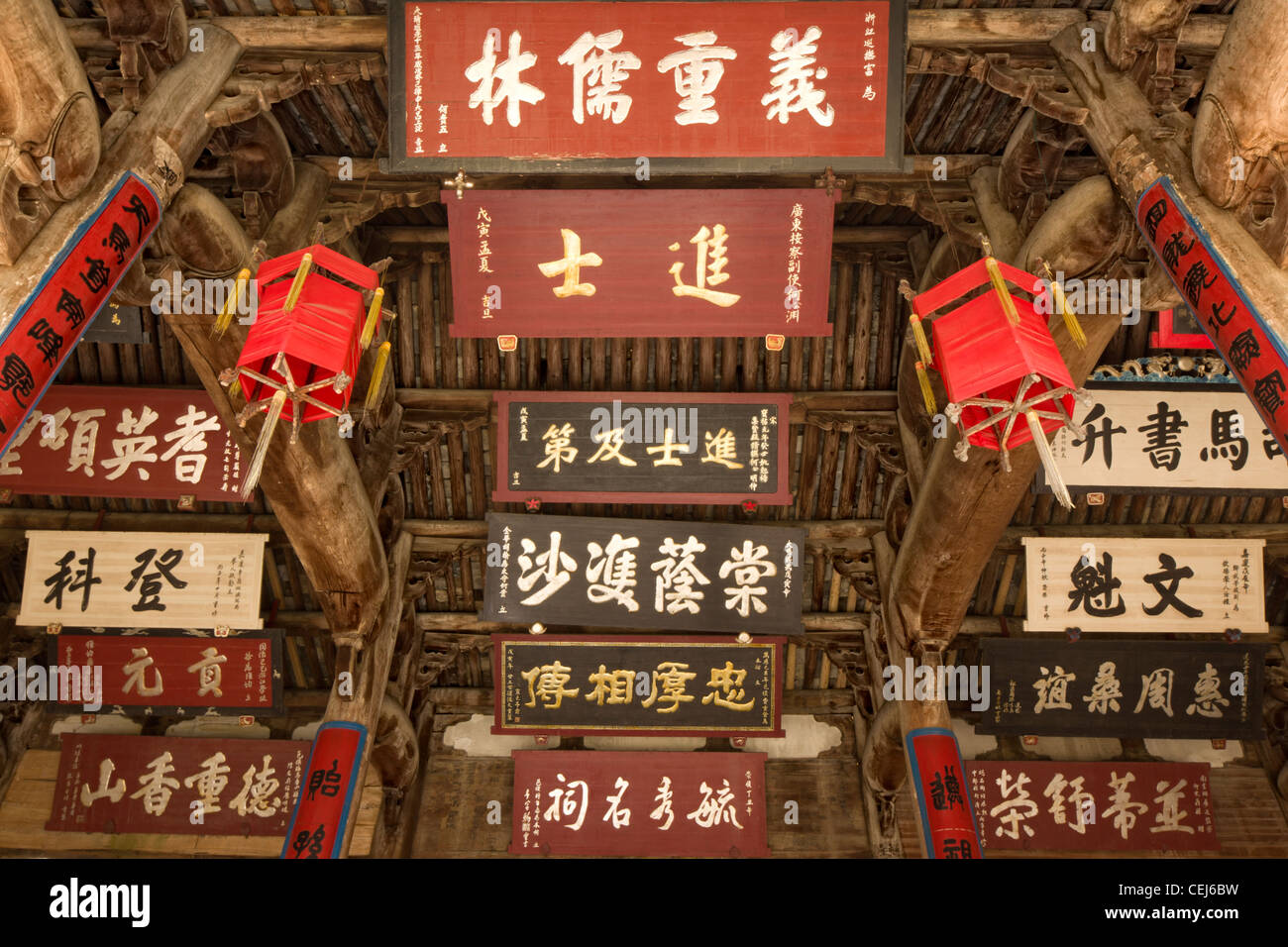Multiple Ancient Inscribed boards hanging in a ancestral hall, Village of Guodong, Zhejiang, China - Stock Image